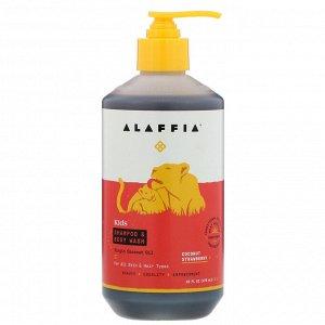 Alaffia, Kids Shampoo & Body Wash, Coconut Strawberry, 16 fl oz (476 ml)