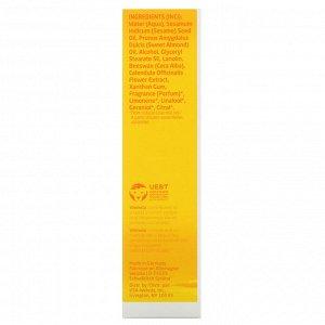 Weleda, Baby, Nourishing Face Cream, Calendula Extracts, 1.7 fl oz (50 ml)