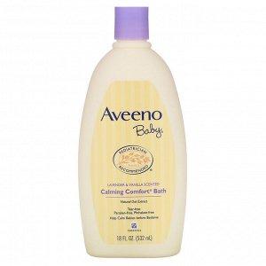 Aveeno, Baby, Calming Comfort Bath, с лавандой и ванилью, 532 мл (18 жидких унций)
