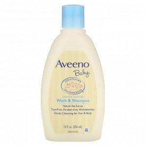 Aveeno, Baby, средство для душа и шампунь, с легким ароматом, 354 мл (12 жидких унций)