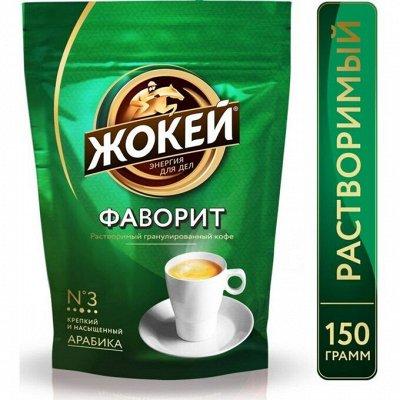 Идеальный чай и вкуснейший кофе☕