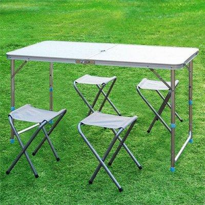 61*Товары для спорта, туризма и путешествий* — Столы для пикника! — Кухни и кемпинговая мебель