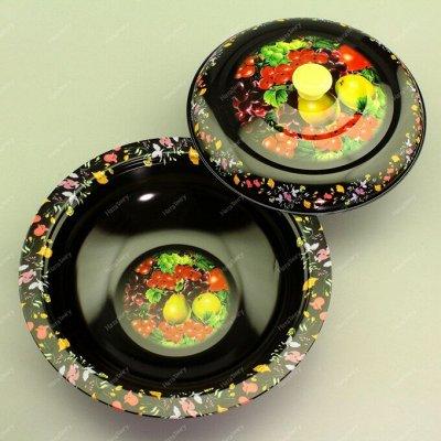Скидки на товары для дома!Массажёры,салфетки,сад-огород!  — Металлические чашки с крышками — Миски, ковши и тазы