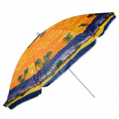 61*Товары для спорта, туризма и путешествий* — Пляжные зонты от 473 рублей! — Палатки и тенты