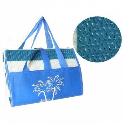 🚚Все для уюта в Вашем доме!Товары для туризма и другое! 🚚 — Пляжные коврики и покрывала! — Спальные мешки и коврики