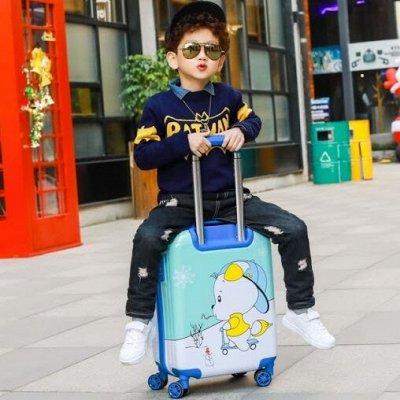 61*Товары для спорта, туризма и путешествий* — Детский дорожный чемодан всего 1755 рублей! Качество! — Рюкзаки и сумки