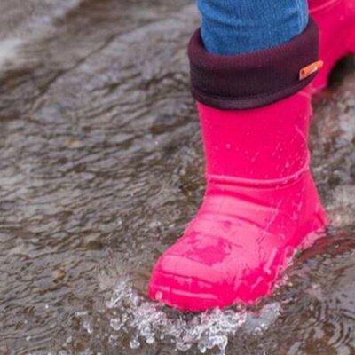 Садко. Обувь для частных домов: Осень-зима 2020. Все в пути! — Обувь для детей. Туфли в школу — Туфли