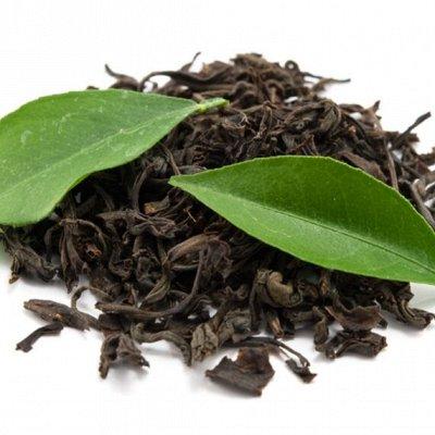 Огромный выбор чая и кофе на любой вкус — Чёрные  (Индия, Кения, Цейлон, Китай,Вьетнам) — Чай