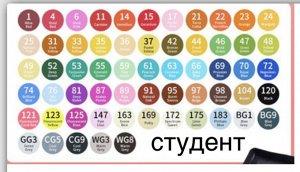Маркеры для скетчинга Touch mark маркер 60 цветов двусторонние