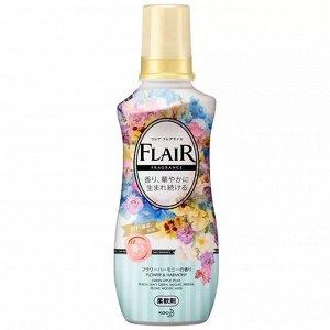 """KAO """"Flair Fragrance Flower & Harmony"""" Кондиционер-смягчитель для белья с ароматом чистой цветочной гармонии 570 мл"""