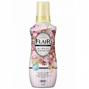 """KAO """"Flaire Fragrance Gentle & Bouquet"""" Кондиционер-смягчитель для белья с нежным букетным ароматом 570 мл,"""