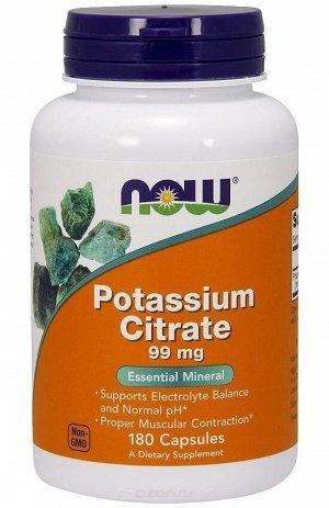NOW Potassium Citrate Цитрат Калия