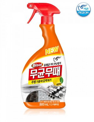 Чистящее средство  для кухни (с ароматом лимона) с пульверизатором