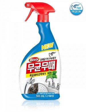 Чистящее средство для ванной комнаты (с ароматом трав) с пульверизатором