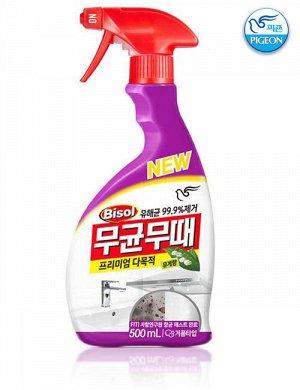 Чистящее средство для всего дома (с ароматом лилии) с пульверизатором