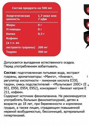 Fitness Formula Energy MAX 2000