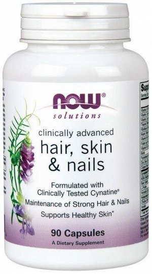 NOW CLINICAL HAIR, SKIN & NAILS БАД для волос, кожи и ногтей