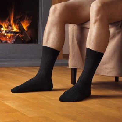Нижнее белье и носки! Всё в наличии! — Мужские носки — Белье и пляжная мода