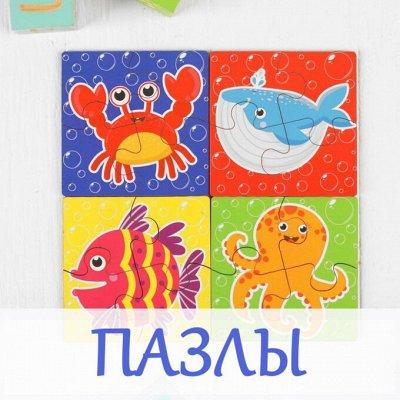 Деревянные игрушки и вкладыши — Пазлы для малышей — Деревянные игрушки