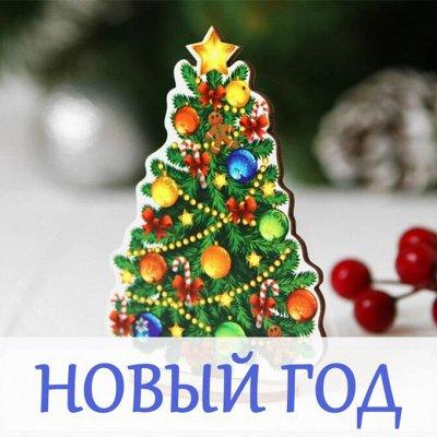 Деревянные игрушки и вкладыши — Новый Год! — Деревянные игрушки