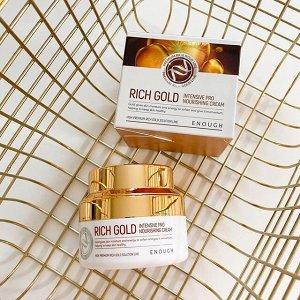 Питательный крем с золотом Rich Gold Intensive Pro Nourishing Cream