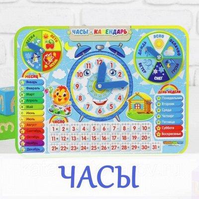 Деревянные игрушки и вкладыши — Часы-обучайки — Деревянные игрушки
