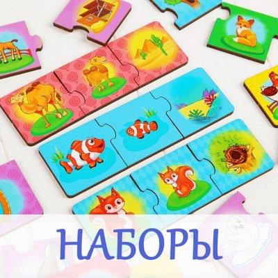 Развивающие деревянные игрушки! Новинки! — Обучающие наборы — Игрушки и игры