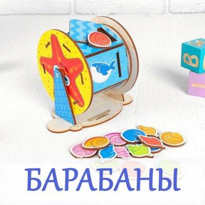 Деревянные игрушки и вкладыши — Барабаны и каталки — Деревянные игрушки