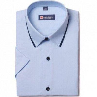 Суперская домашняя одежда с быстрой раздачей — Дети - Распродажа! — Рубашки