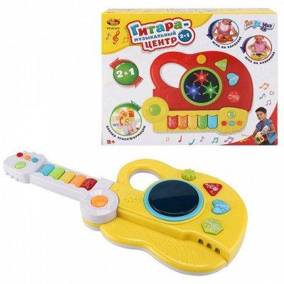 Магазин игрушек. Огромный выбор для детей всех возрастов — Игрушки со звуком — Игрушки и игры