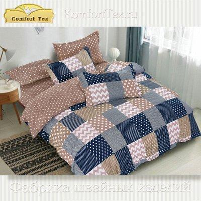 КОМФОРТ в каждый дом! Подушки, одеяла, самые уютные пледы! — Семейный — Семейные комплекты