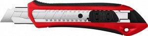 Нож с автостопом М-18А