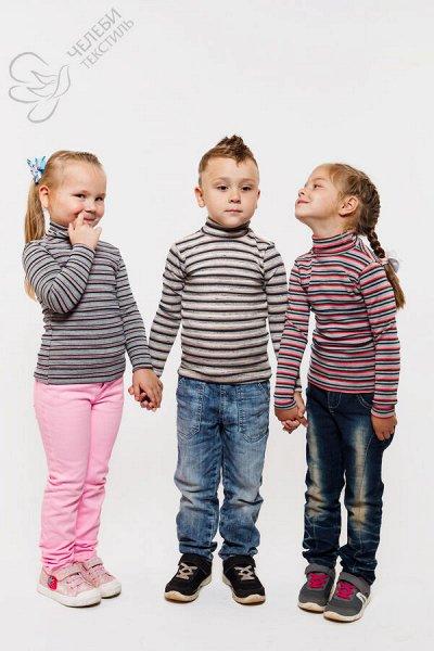 Водолазки,футболки!  — Детская одежда — Леггинсы