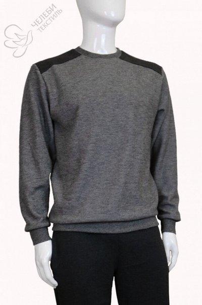 Водолазки,футболки!  — Мужская одежда — Кофты, кардиганы