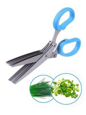 Ножницы для зелени, 5 лезвий