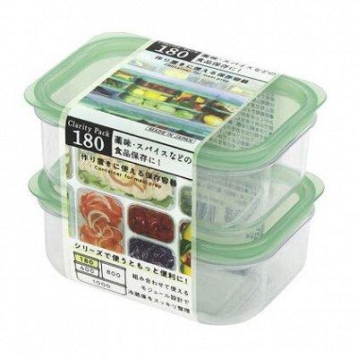 🍣АА: АЗБУКА АЗИИ Только импортные продукты! — 🎌Посуда и хранение из Японии — Системы хранения