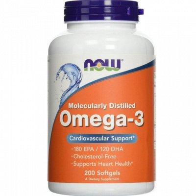 Витамины и спорт питание в наличии!Распродажа батончиков — Омега-3 Полиненасыщенные жирные кислоты. НАЛИЧИЕ! — БАД