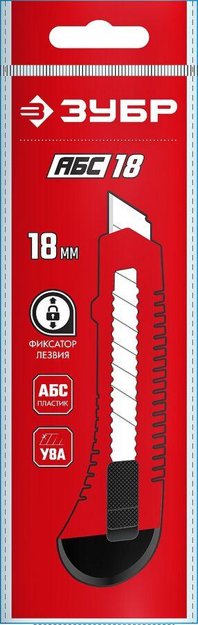 Нож из АБС пластика со сдвижным фиксатором АБС-18