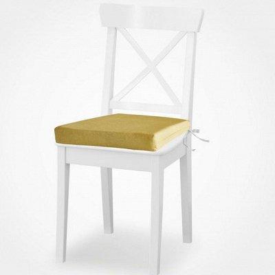 Шторы на любой вкус от простых до изысканных — Сидушки на стул — Подушки