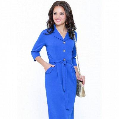 Стильная женская одежда Dstrend    — Платья — Платья