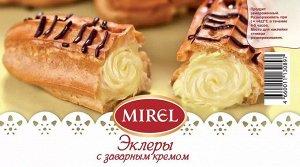 Пирожное Эклеры с заварным кремом, MIREL, Хлебпром, 160 г