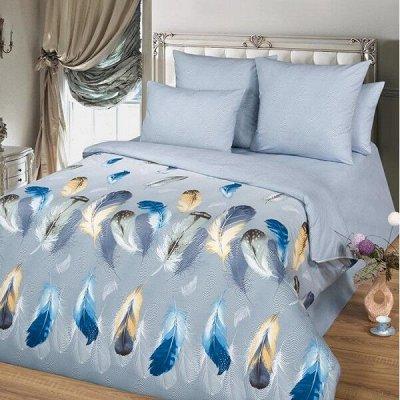 Трикотаж и постельное белье по супер цене для всей семьи — КПБ из Поплина — Постельное белье