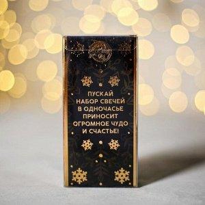 Набор шампанское и шоколадка «С Новым годом!». 8 х 5.3 х 13.2 см