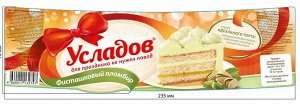 """Торт Усладов """"Фисташковый пломбир"""" , Хлебпром, 750 г"""