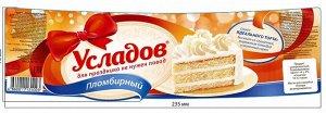 """Торт Усладов """"Пломбирный"""" , Хлебпром, 750 г"""