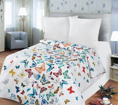 Миланика - Акция на ткани и подушки — КПБ Бязь — Постельное белье