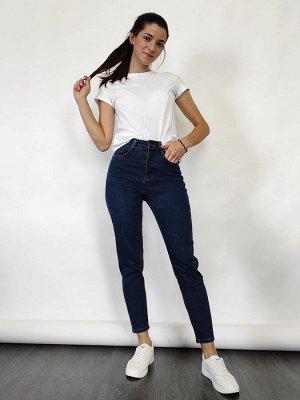 Зауженные синие джинсы 42 размер