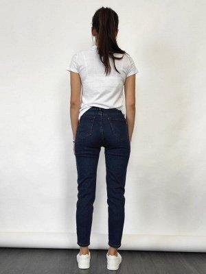 Зауженные синие джинсы размер 28