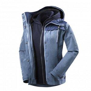Женская куртка 3 в 1 путешествий Travel 100 синяя FORCLAZ