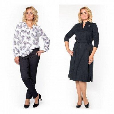Virgi Style-13.  Модная каждый день! Блузки от 500 руб.🔥